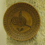 """Тарелка с мотивом """"Тугра"""" - персональный знак правителя (султана или халифа), содержащий его имя и титул"""