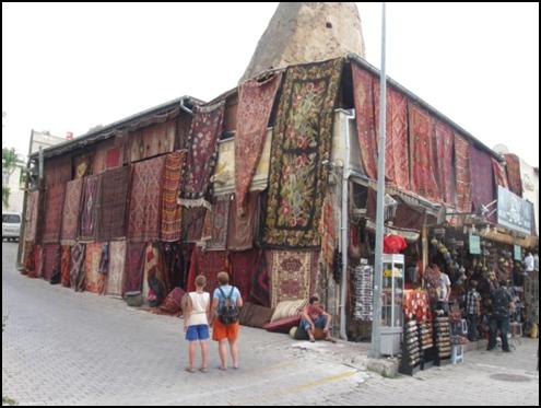 Магазин ковров в Гереме
