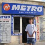Офис автобусной компании METRO в Гереме