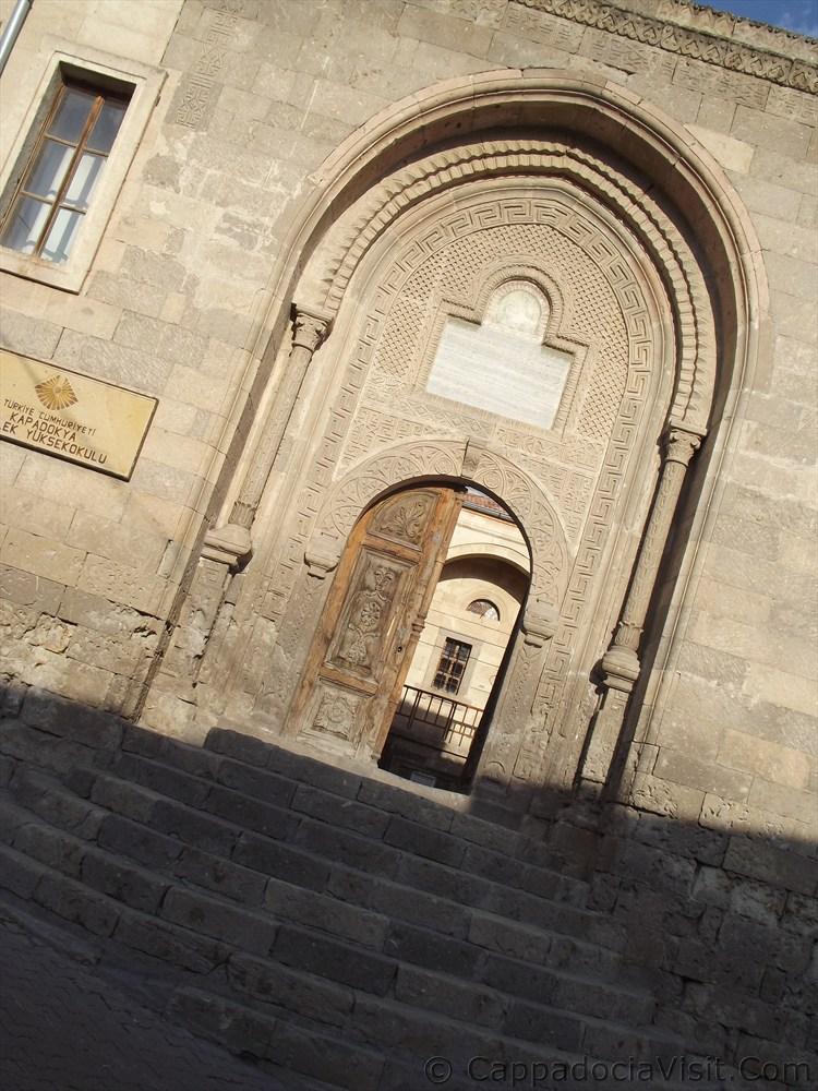 Ворота медресе Шакир Пашы