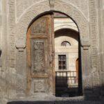 Ворота медресе Османского периода
