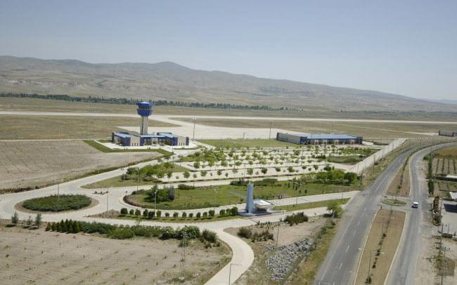 Аэропорт Невшехир Каппадокия