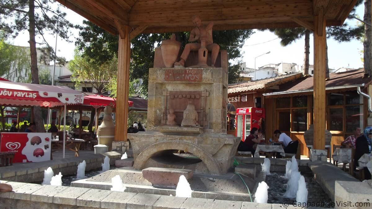 Памятник гончарного ремесла и ковроткачества в Авансе