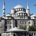 Новая мечеть (Ени Джами)