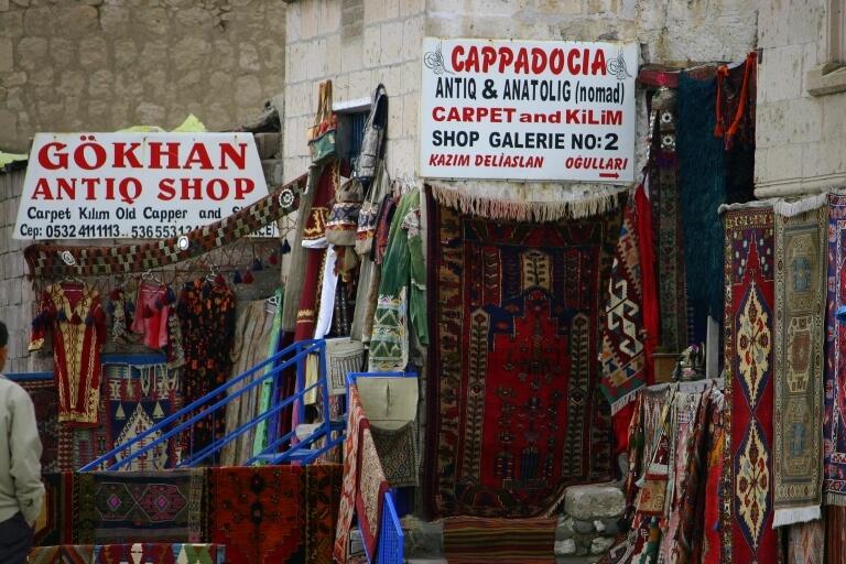 Магазинчики ковров в Деринкую
