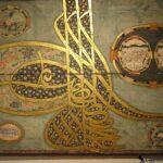 Тугра (персональный знак) султана