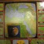Рельефная Карта Османской Империи