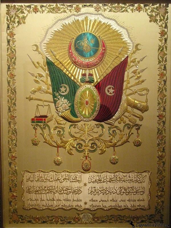 Герб Османской империи - 19 век