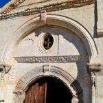 Дверь жилого дома в Мустафапаше