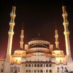Мечеть Коджатепе - современная мечеть в Анкаре