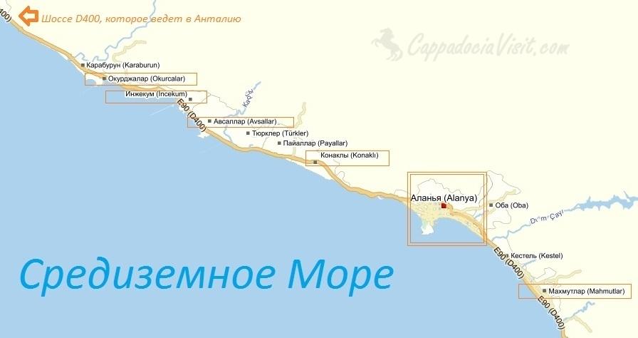 Карта курортов Алании