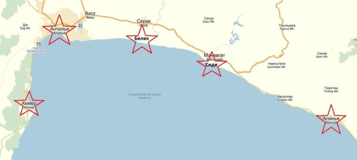 Курорты Анталийского побережья на карте: Кемер, Анталья, Белек, Сиде и Аланья