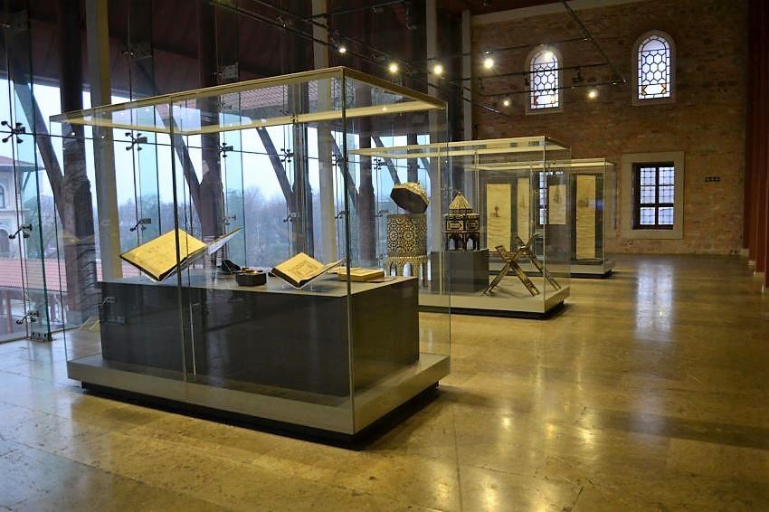 Отдел рукописи и каллиграфии музея Турецкого и Исламского Искусства