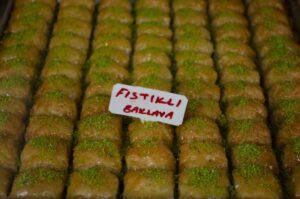 Турецкая пахлава / баклава