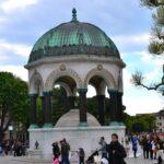 Немецкий фонтан на площади Султанахмет