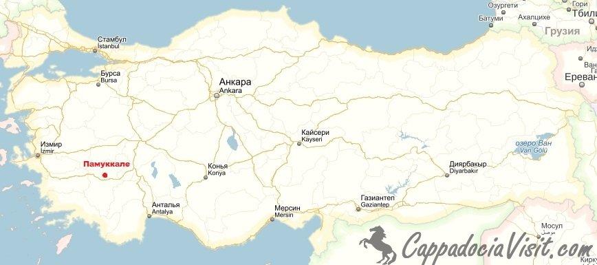 Памуккале на карте Турции