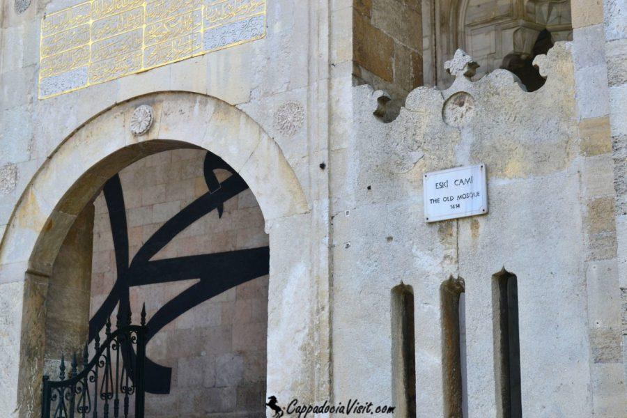 Входная дверь Эски Джами