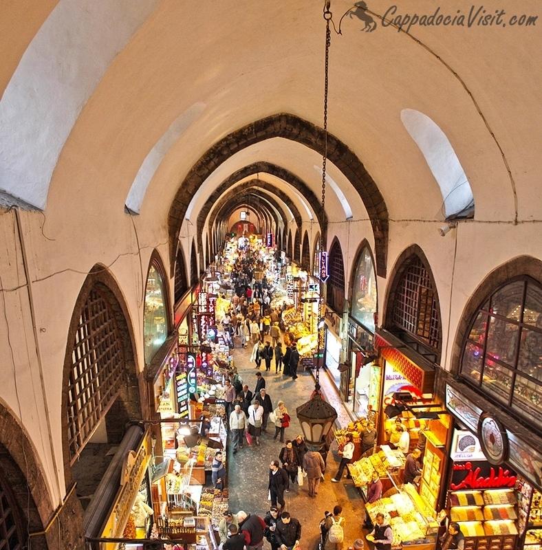 Египетский базар или Рынок специй