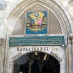 Центральные ворота Капалы Чарши: «Нуруосмание»
