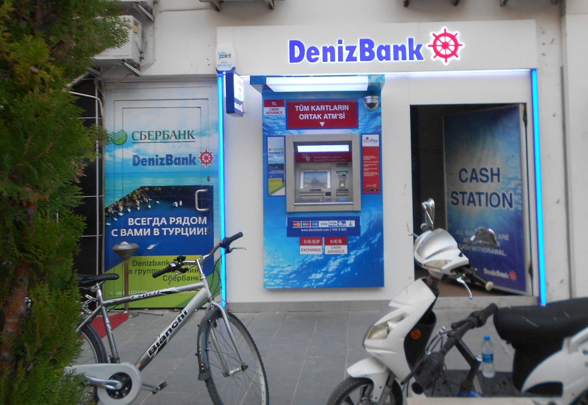 Банкомат Денизбанк - дочерная банка Сбербанка