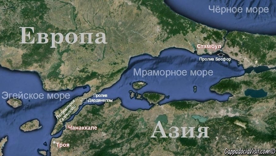 Проливы Босфор и Дарданеллы на карте