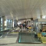 Аеропорт Анкары