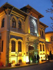 Пятизвездочный отель Four Seasons Hotel Istanbul at Sultanahmet