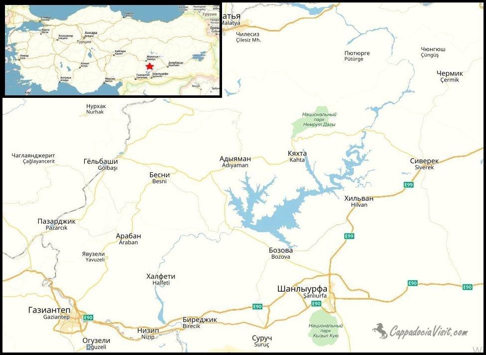 Немрут Даг на карте
