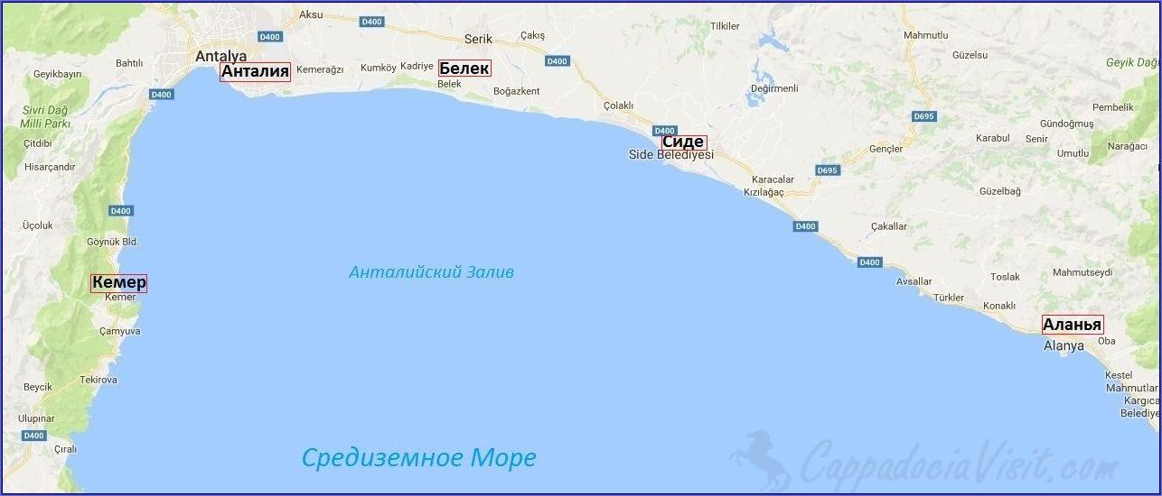 Средиземноморское побережье Турции — Карта курортов