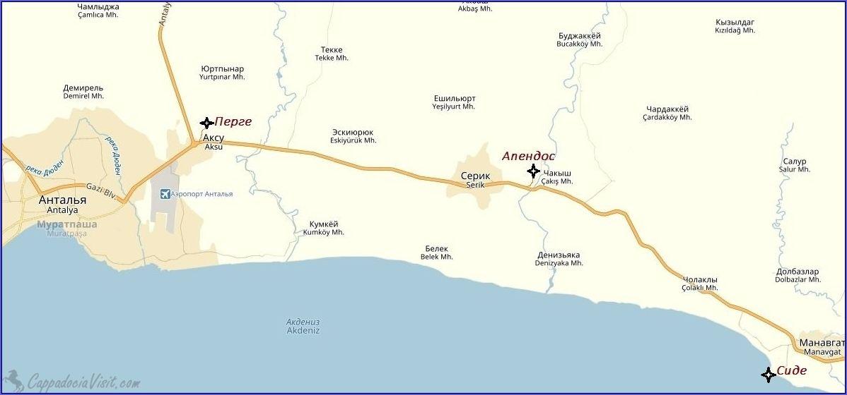 Аспендос на карте Анталии