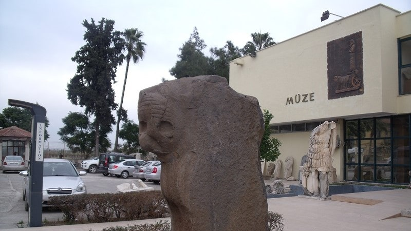Археологический музей Аданы