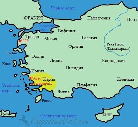 Регион Кария и город Галикарнас на карте