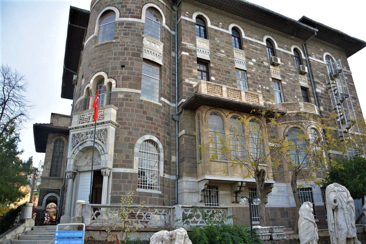 Этнографический музей Измира