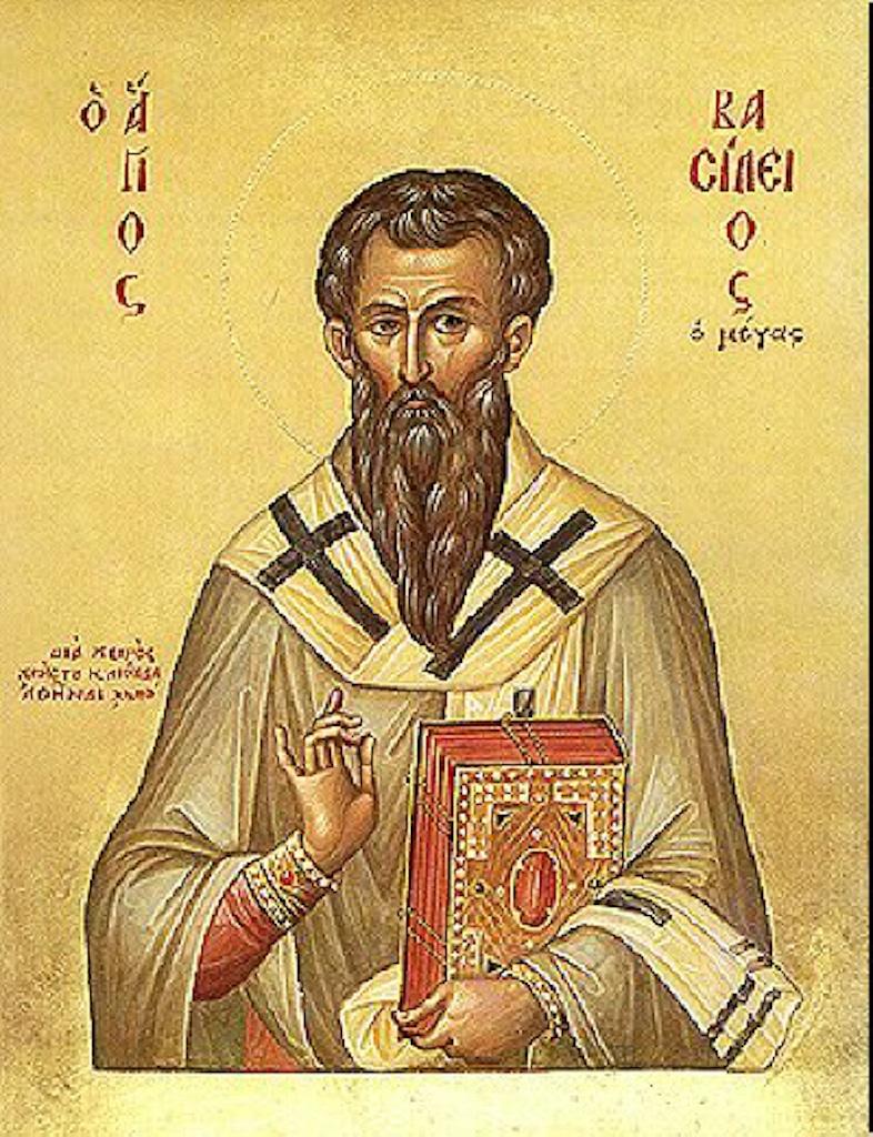 Каппадокийские Отцы - Василий Великий